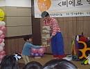 2009년 어린이날 행사(삐에로 공연편)